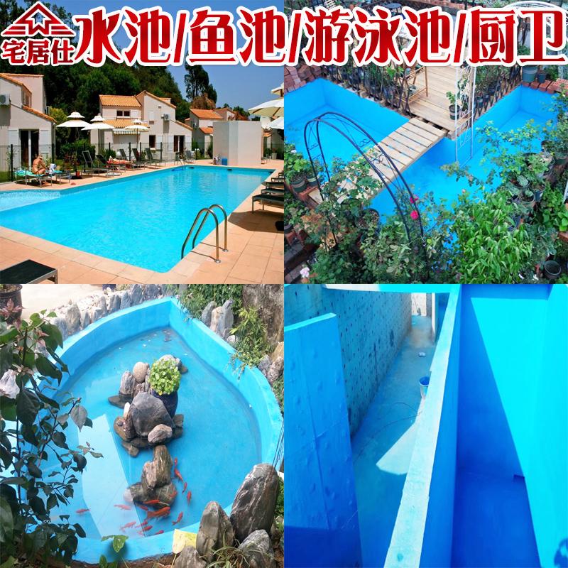 USD 47.95] Drinking water pool balcony fish pond blue k11 ...