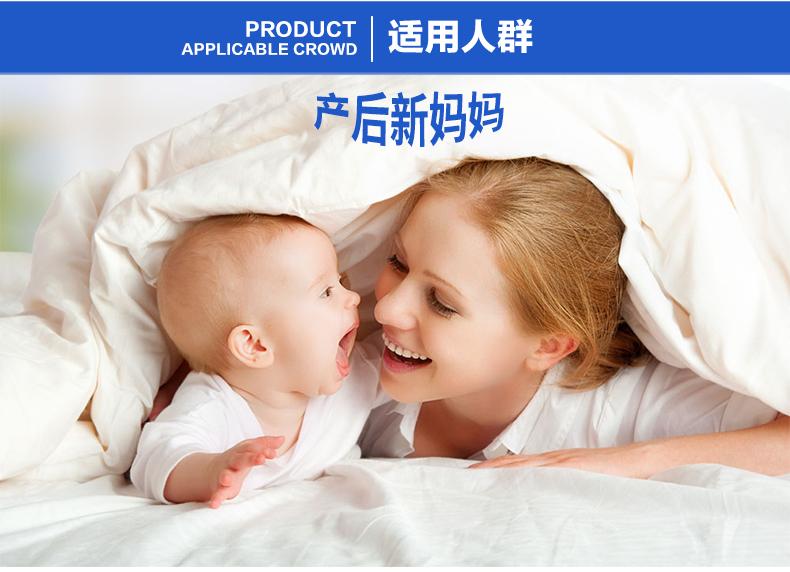 英国直邮 Vitabiotics 新生妈妈产后胶原蛋白Q10葡萄籽56片 产品系列 第7张