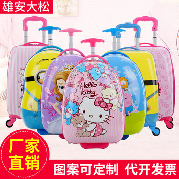 Custom 16 Inch 18 Inch Children Trolley Elementary School Bags Boys Girls Casters Travel Suitcase Baby Luggage