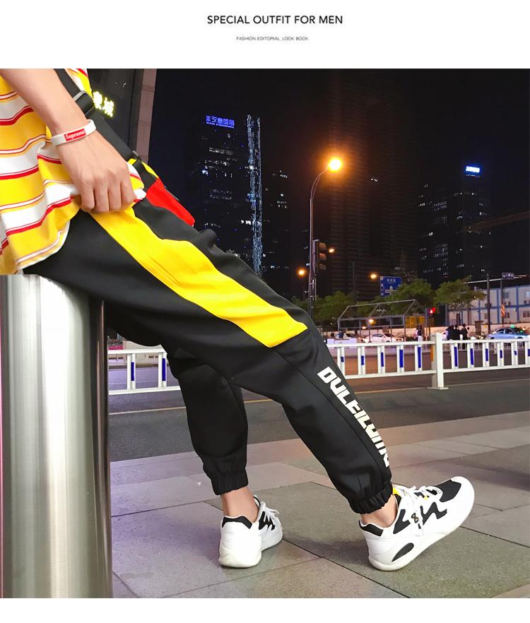 Mùa hè hip hop quần âu nam hiphop chùm chân bó sát Hàn Quốc phiên bản của xu hướng của sinh viên feet Harlan chín quần