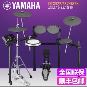 雅马哈电子鼓爵士鼓YAMAHA电鼓DTX522K532K电架子鼓成人儿童专业
