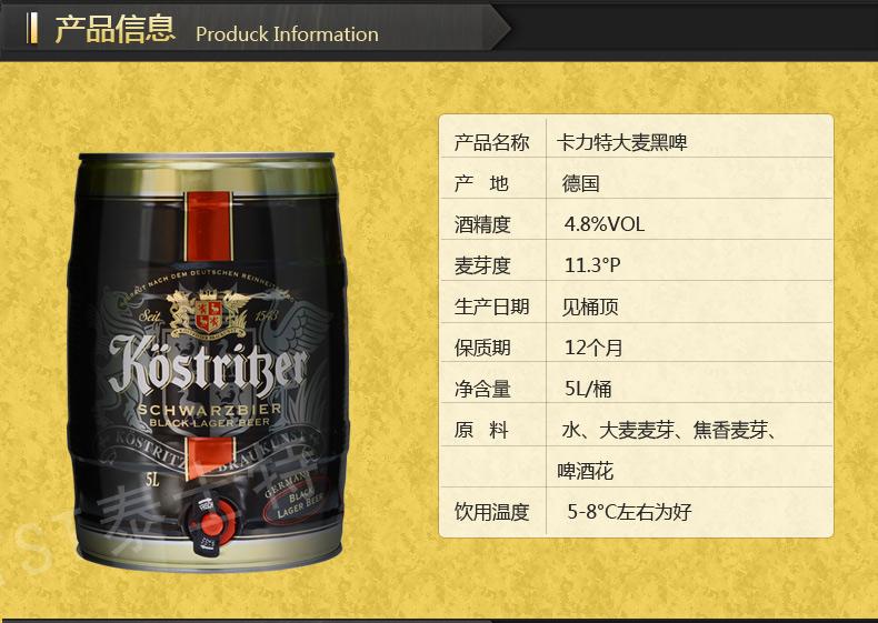卡力特黑桶装-描述_05.jpg