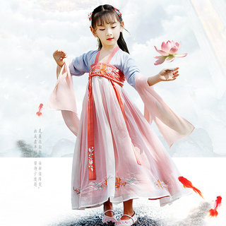Hanfu girls full chest skirt Shisheng original children's costume big fish begonia vibrato Chinese style dress spring and summer