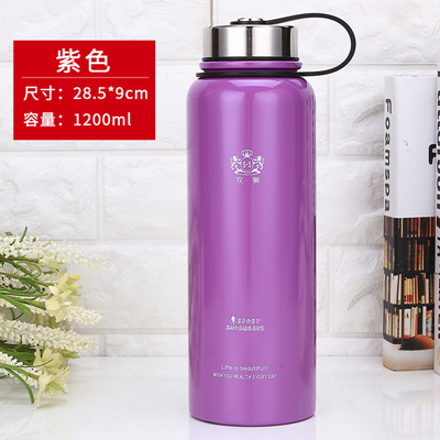 Purple 1200ml gift cup set cup brush