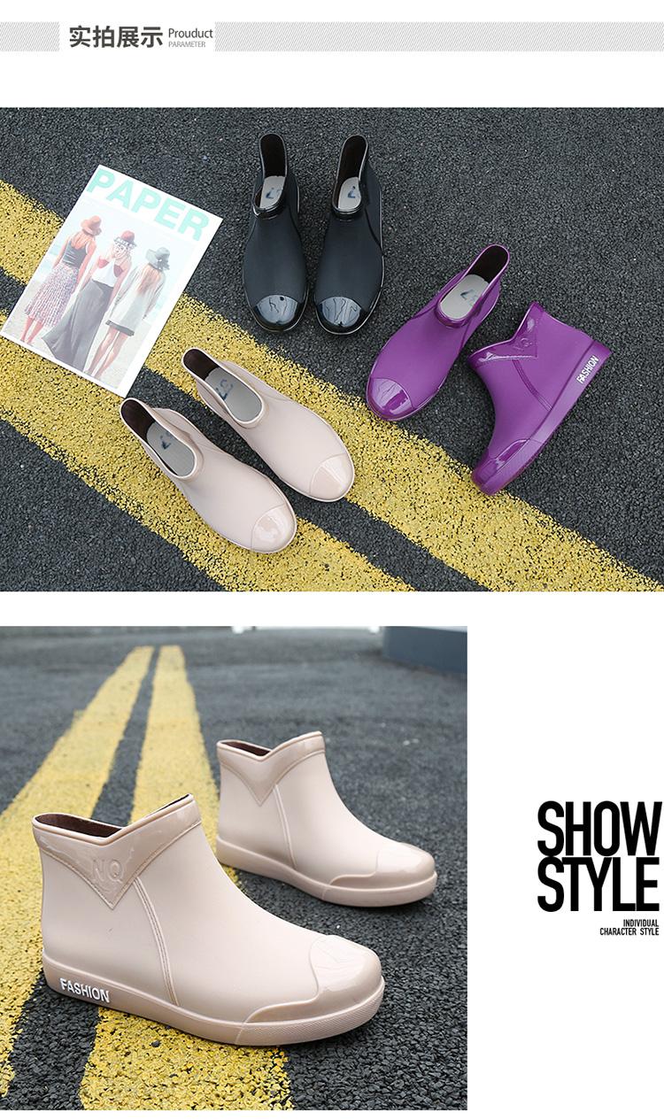 时尚雨鞋女潮流短筒水鞋四季外穿工作鞋韩版中筒防水防滑耐磨雨靴详细照片