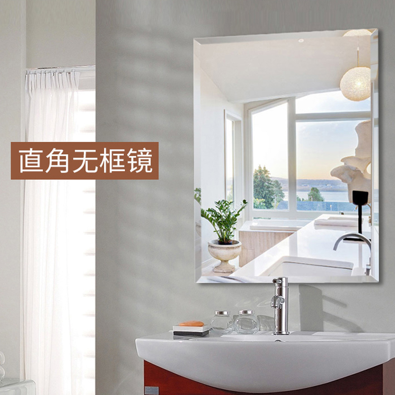 Usd 12 16 Bathroom Mirror Make Up Mirror Wall Hanging Bathroom Mirror Toilet Mirror Wall Bathroom Mirror Self Adhesive Hole In The Hole Wholesale From China Online Shopping Buy Asian Products Online From The Best Shoping