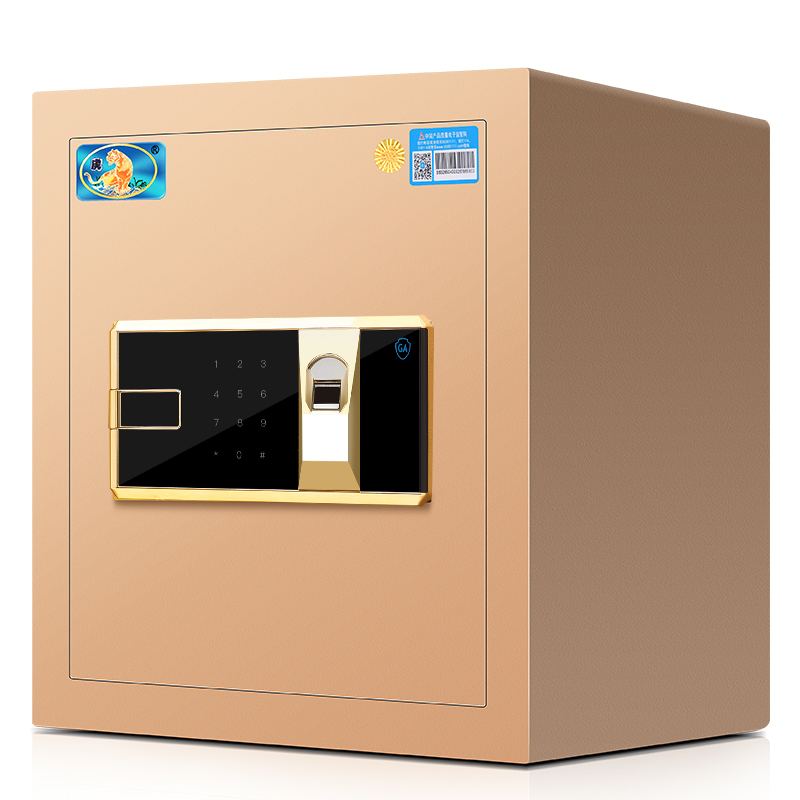 虎牌保险柜家用小型 指纹保险箱办公全钢智能防盗床头柜40cm新品