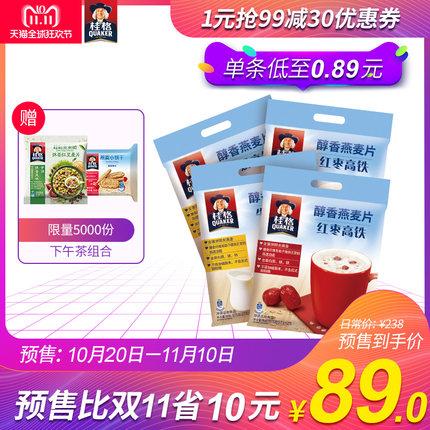 双11预售:桂格 牛奶红枣谷物燕麦片 675g*4袋 74元包邮(需10元定金)