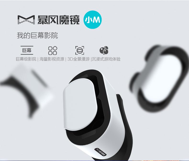 老司机来啦!教你如何愉快的用VR眼镜看VR小电影(送30G 日本VR资源哦)