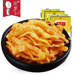 周萝卜麻辣萝卜干四川特产下饭菜开胃菜自制咸菜袋装酱菜泡菜