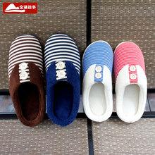 日式条纹纽扣防滑保暖家居鞋