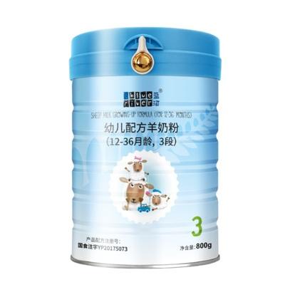 新西兰进口蓝河婴幼儿配方绵羊奶粉3段800g1-3岁官方营养乳铁DHA