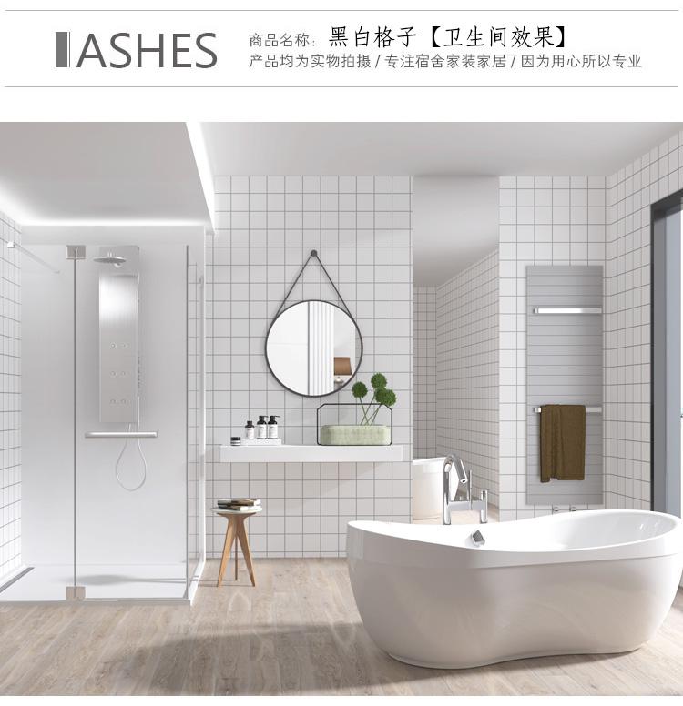 60厘米_瓷砖贴纸_卫生间耐磨自粘地贴墙贴厕所浴室地砖地板瓷砖 ...