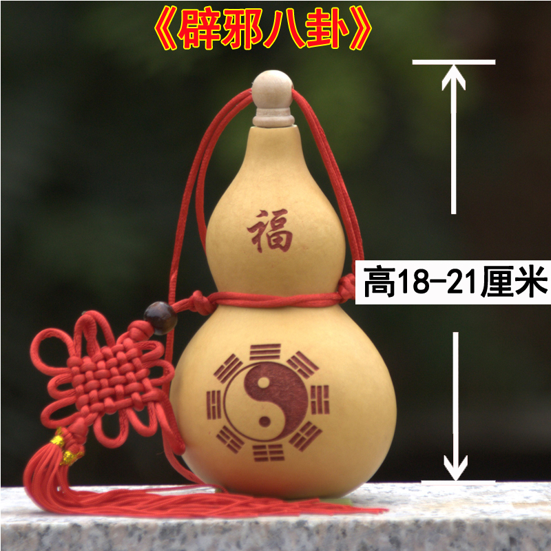 Extra-large gourd hanging home pendant door head decoration festive supplies feng shui bao gourd cross-hanging pendant