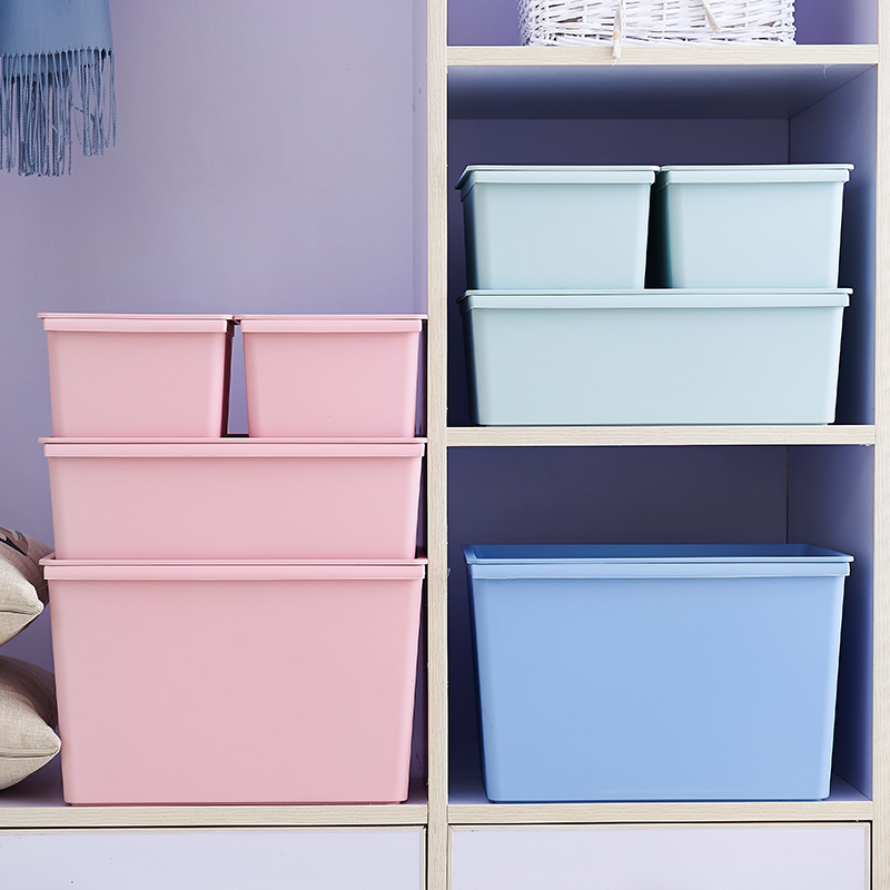 雁申收纳箱零食有盖整理箱小号盒子箱子衣服衣物储物盒塑料收纳盒