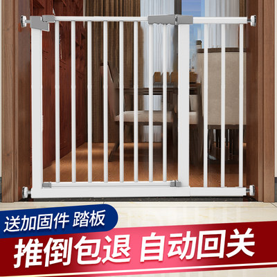 Dog Board Interior Dog Fence Isolated Door Pet Door Rail Level Dog Teddy Children's Room Stavel Guard