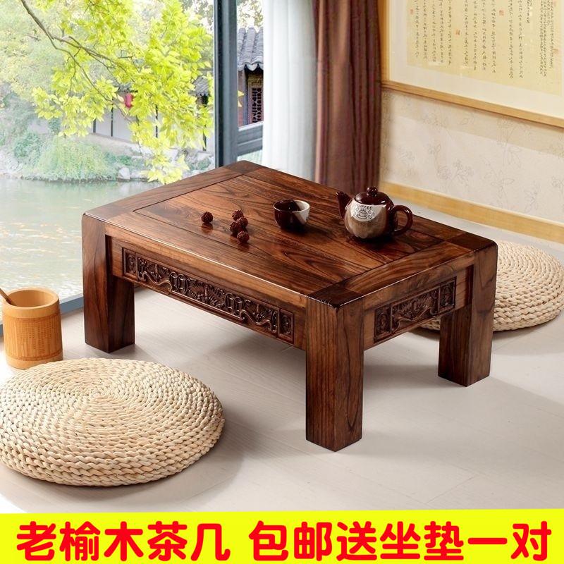包邮中式仿古雕花炕桌实木飘窗桌日式榻榻米茶几现代阳地台小矮桌