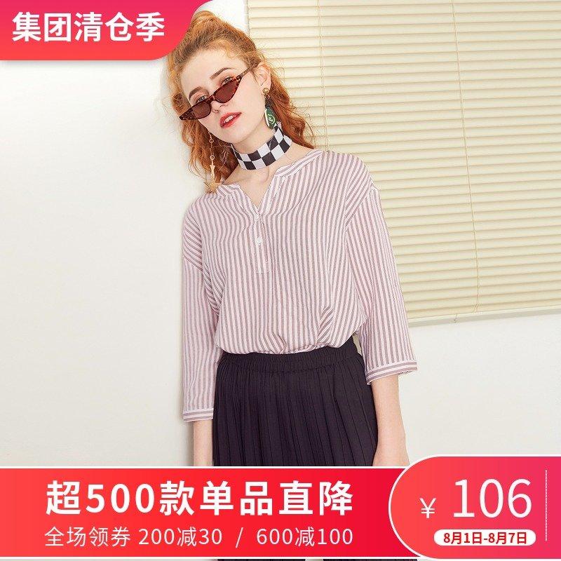 拉夏贝尔衬衫女九分袖2019春夏新款韩版百搭上衣条纹套头衬衣潮