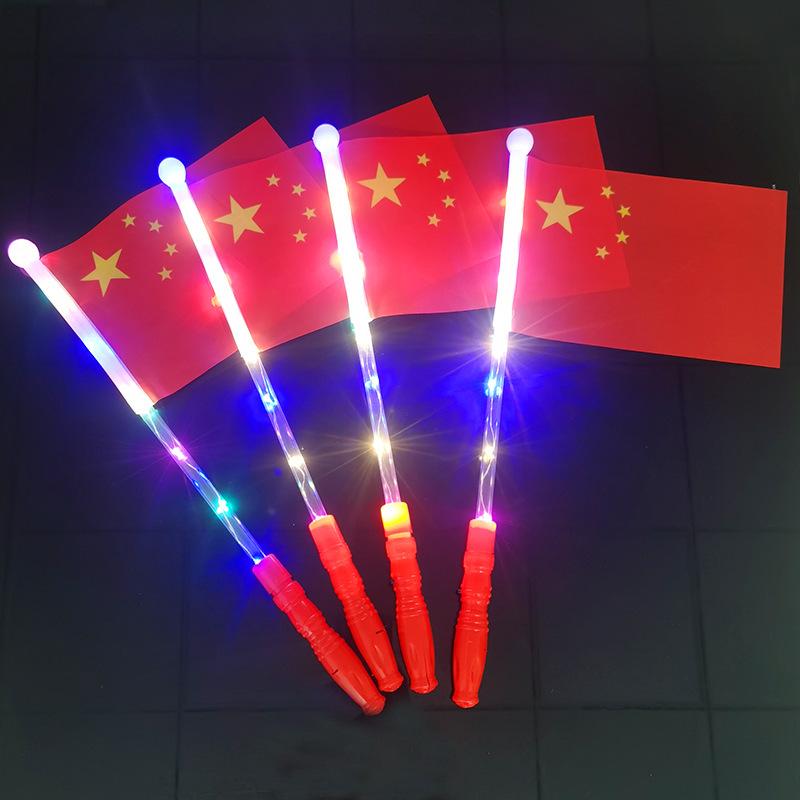 国庆五星国旗红旗小学生奖品手拿小旗杆闪光荧光棒公司活动礼品