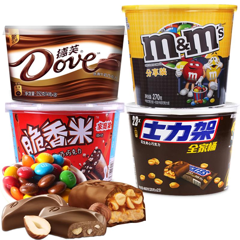 【预售】德芙巧克力士力架mm豆脆香米4桶装散装喜糖情人节礼物