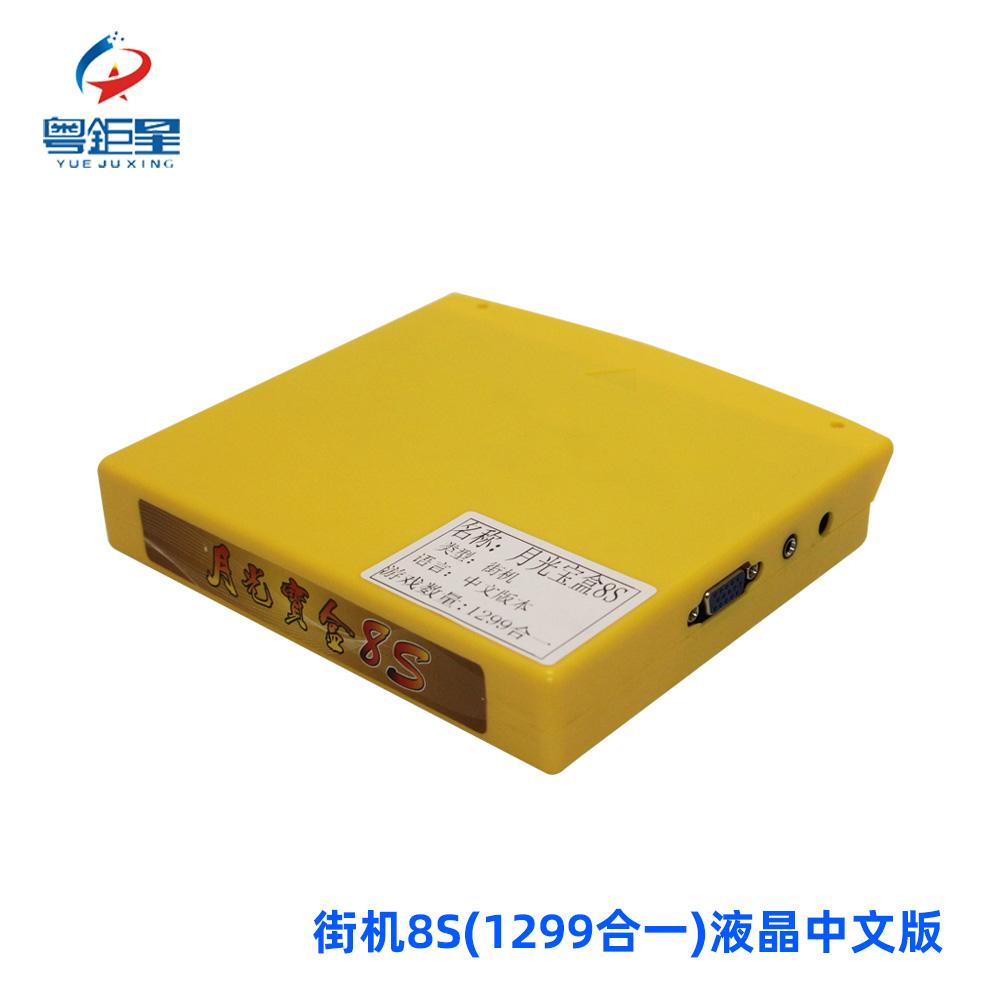 Цвет: 5С-999 единства ЖК-специальную китайскую версию