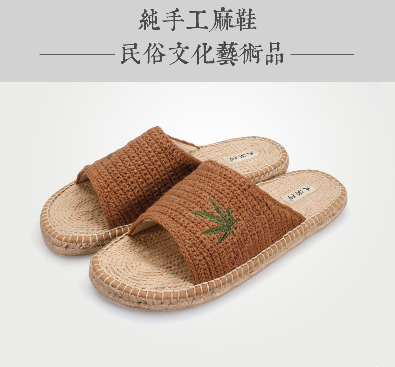 69e22bcad6e2b9 ... slippers men and women hemp shoes casual · Zoom · lightbox moreview ·  lightbox moreview · lightbox moreview ...