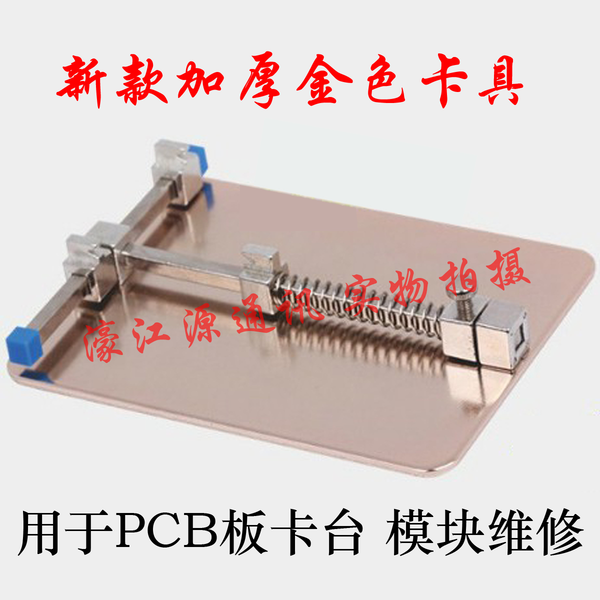 Usd 652 Mobile Phone Repair Fixture Stainless Steel Circuit Board Tools Zoom Lightbox Moreview