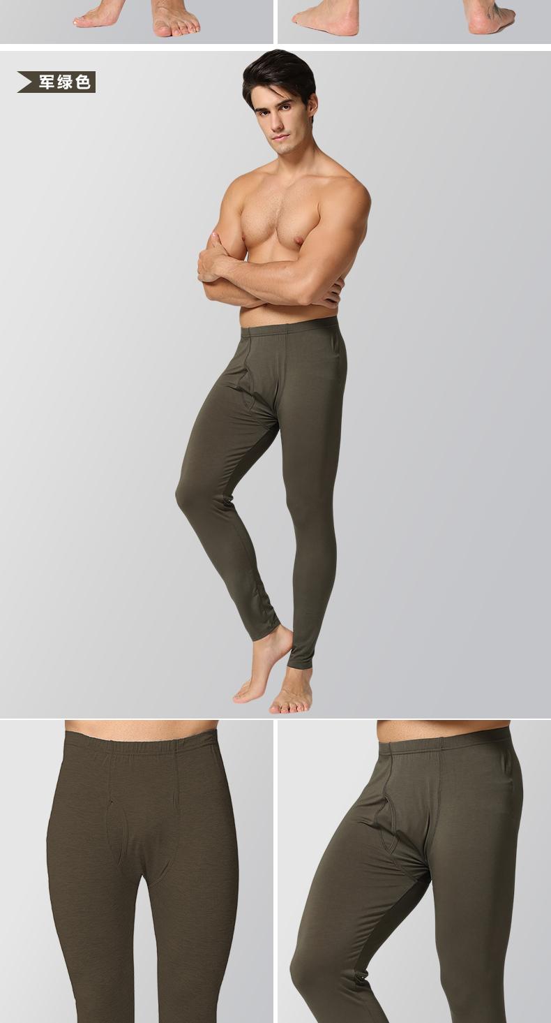 Pantalon collant jeunesse CCK219DTV en viscose - Ref 747996 Image 13