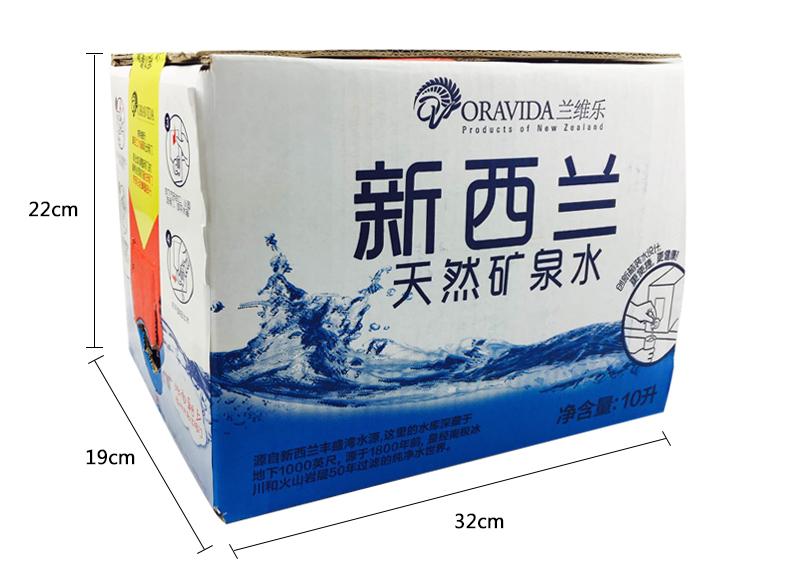 新西兰原装进口天然饮用水10L袋装水