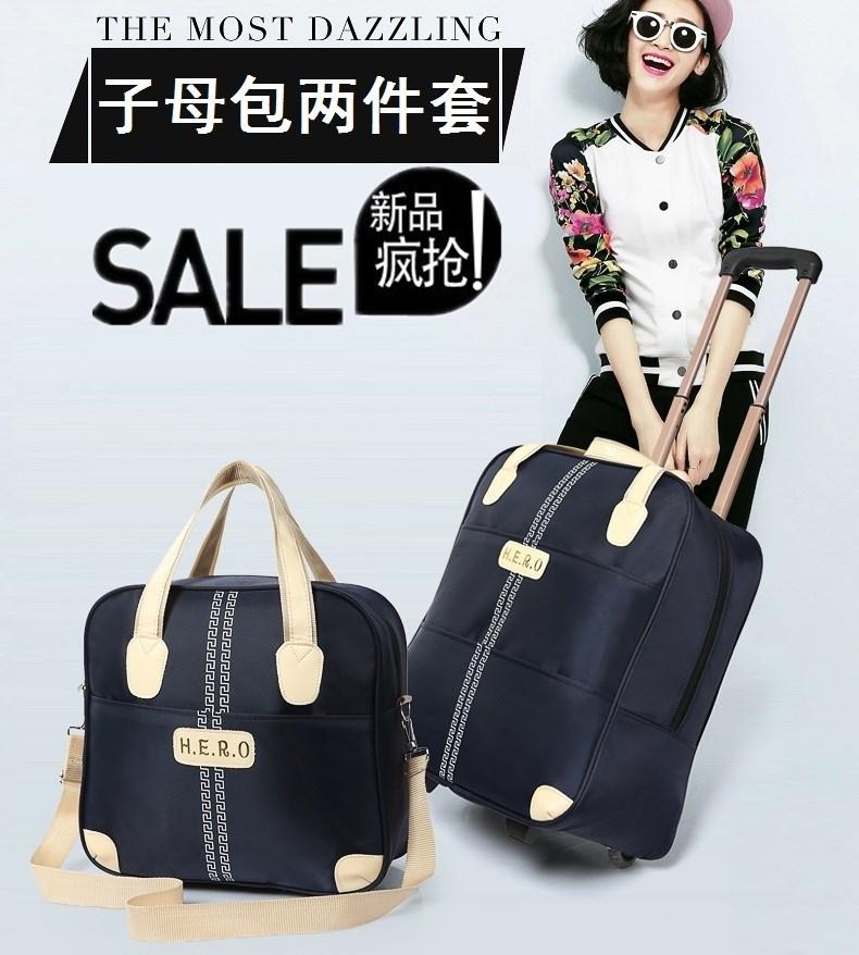 Hàn quốc phiên bản của xe đẩy túi du lịch túi hành lý xách tay túi không thấm nước xe đẩy trường hợp công suất lớn túi du lịch nội trú bánh gói mẹ