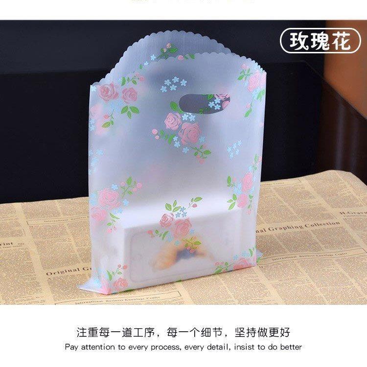 礼盒精品手提袋子纸袋子礼品袋结婚小清新简约塑料儿童礼品盒小号