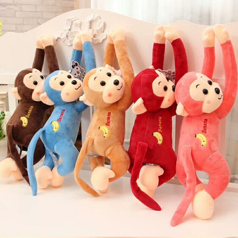 长臂猴长尾猴小号公仔毛绒玩具挂窗帘玩偶吊猴电车防撞小猴子趴猴