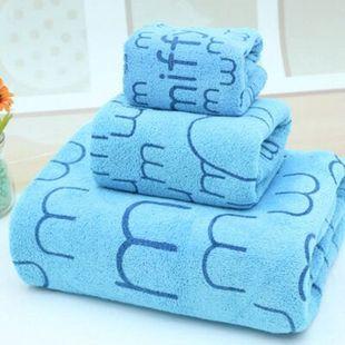 超值浴巾+毛巾+童巾三件套超吸水不掉毛
