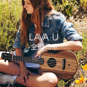 LAVA U拿火面单尤克里里初学者学生成人男女23寸乌克丽丽小吉他