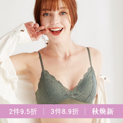 French thin cup comfortable underwear girl sexy small breast lace home furnishing no restraint zero sense no steel ring bra set