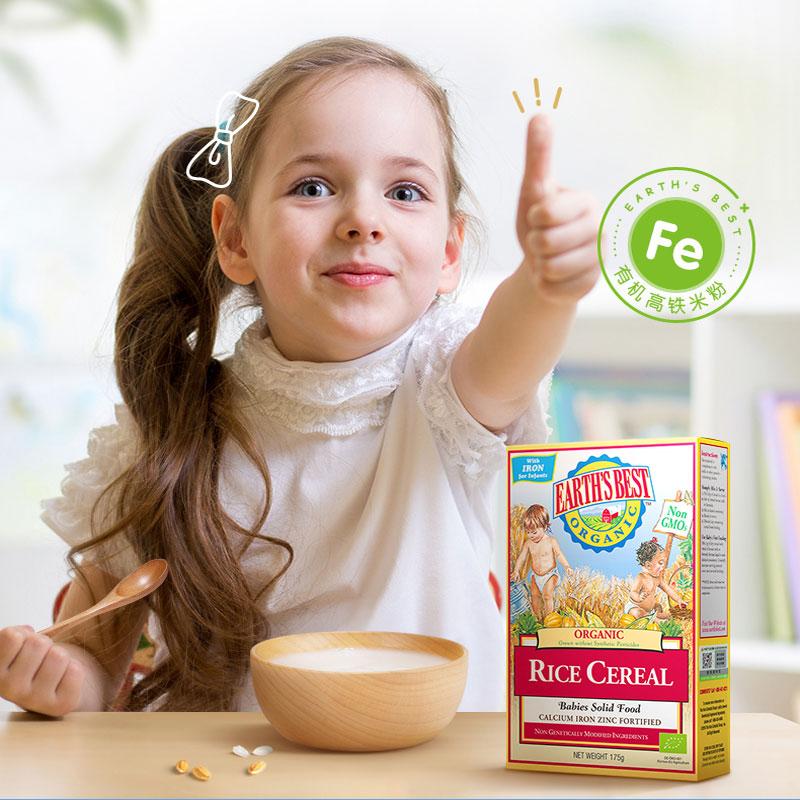 爱思贝地球世界宝宝高铁辅食米糊婴儿米粉