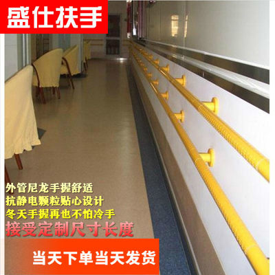 Accessible corridor railing old people stair armrests disabled bathroom bathroom safety non-slip stainless steel handle