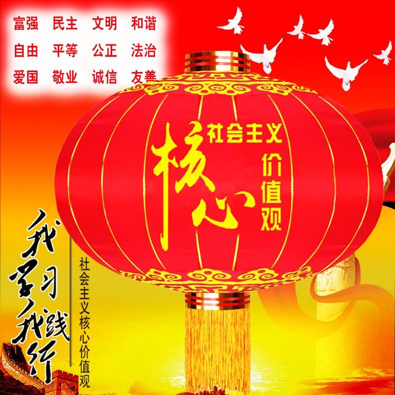 新年户外装饰防水大红宫灯中式广告喜庆灯笼定制铁口灯笼防晒灯笼