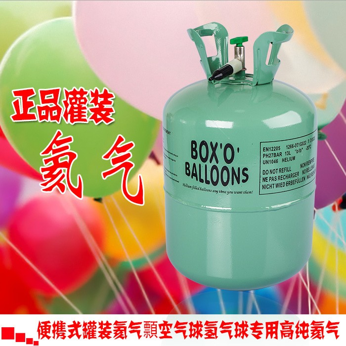 Home helium tank bottle helium balloon pump machine wedding wedding room  layout balloon pump inflatable tank helium balloon