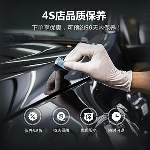 奔腾B50汽车4S店保养服务机油机滤套餐(含工时费)乐车邦
