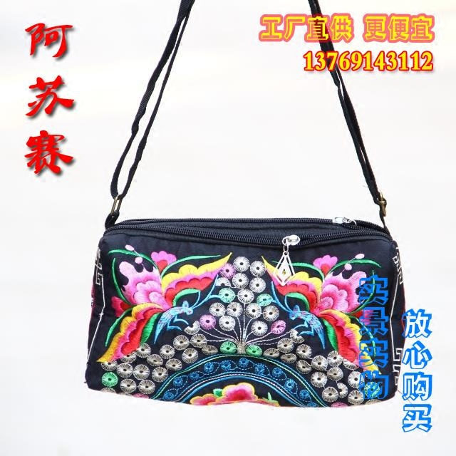 291ec67d09f0 Yunnan national wind embroidery bag ladies embroidered shoulder diagonal  package three zipper large wallet double-sided embroidery bag