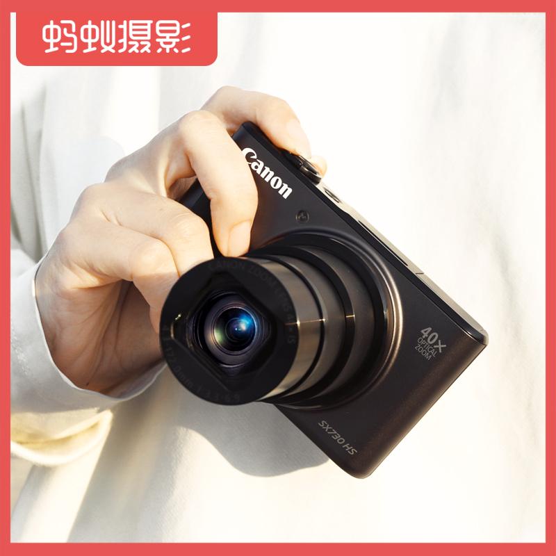 Camera Digital HD Travel Small Canon/Canon PowerShot SX730 HS Ordinary Digital Camera Card Machine Home sx730