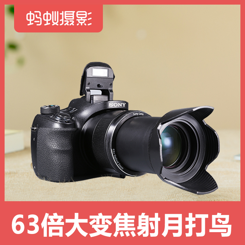 Sony/Sony DSC-H400 Ant Photographic Travel Introduction Telephoto Camera SLR Appearance HD Digital