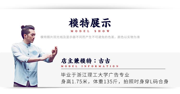 古 古 新 原创 gió Trung Quốc bông vành đai khóa giản dị chín quần retro Trung Quốc phong cách linen harem quần nam quần áo