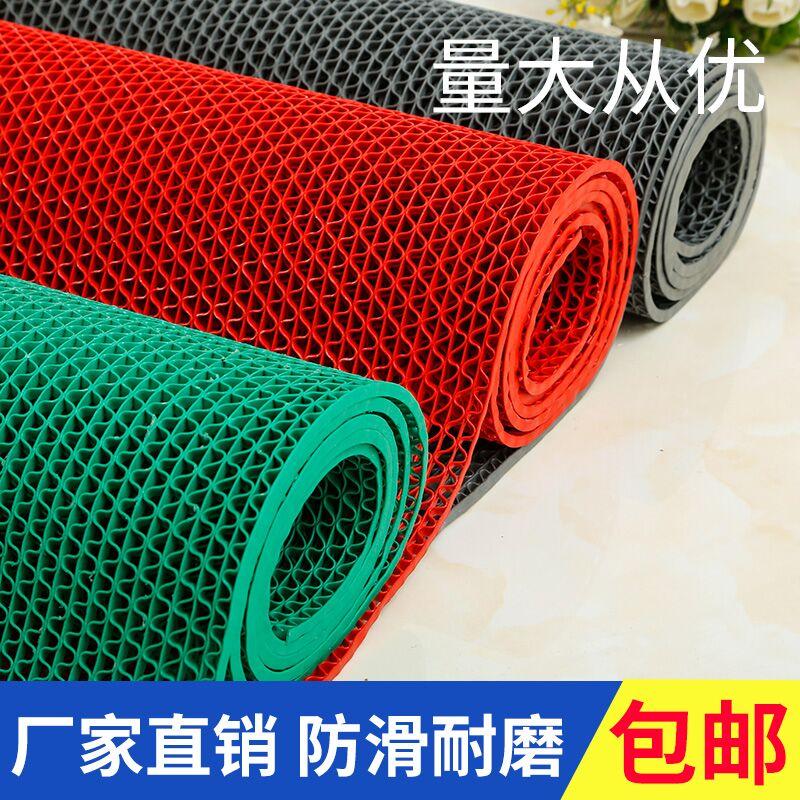 地毯防滑地垫/浴室隔水垫卫生间PVC塑料红塑料防滑垫包邮