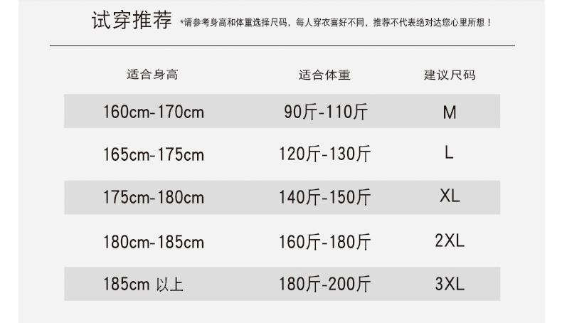 秋季外套男中长款风衣韩版休闲男装春秋潮流1602-F785-P148