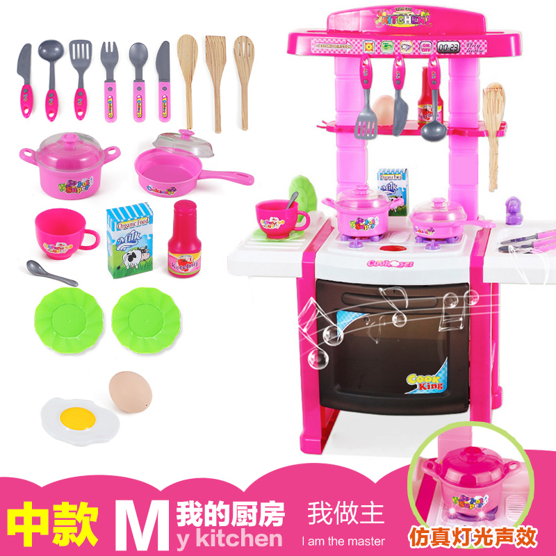 Pink kitchen / 701 / 66cm high / simulation oven