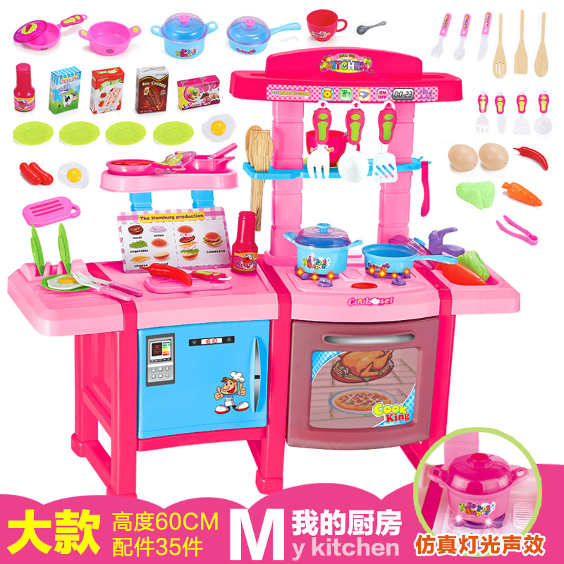 Pink large kitchen / 703/60cm high / simulation refrigerator