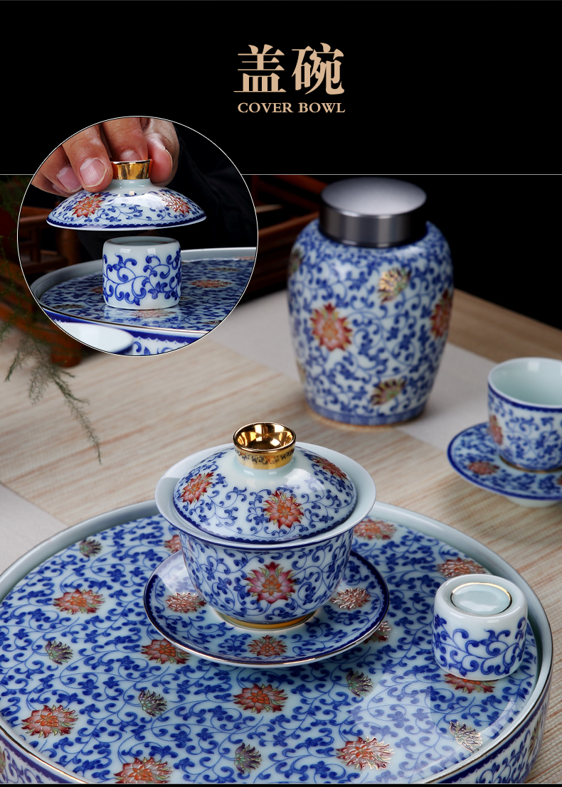 Hand draw the see colour tea set household jingdezhen blue and white tie up branch lotus kung fu tea tea cups an artifact
