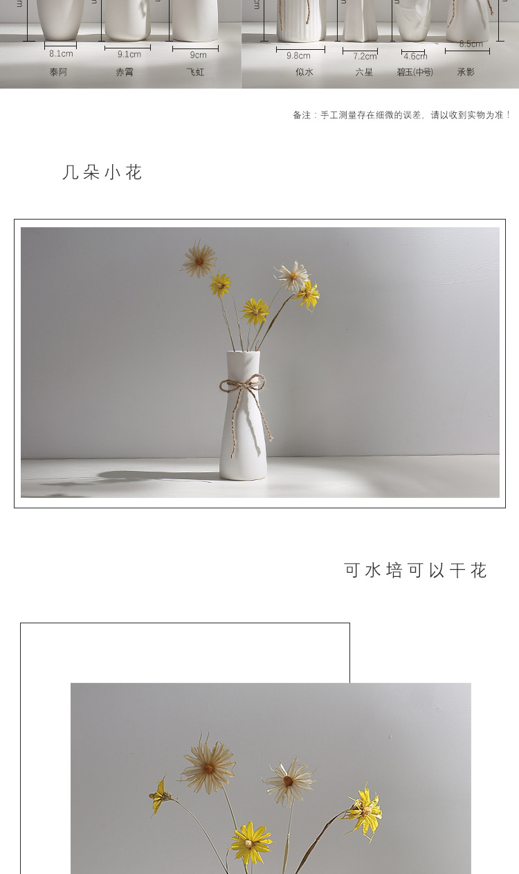 Ceramic dry flower, flower implement small pure and fresh flowers in modern home furnishing articles contracted sitting room white table